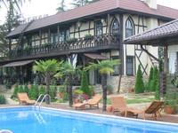Частные гостиницы Сочи цены 2018 год